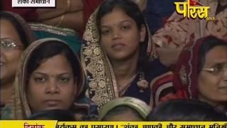 Praman Sagar Ji Maharaj | Shanka Samadhan | LIVE | 14-03-2017 - Part 2