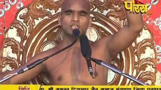 Ach. Sunil Sagar Ji Maharaj | Pravachan | Ep - 319