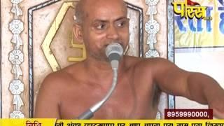 Ach. Visudhh Sagar Ji Maharaj | Pravachan | Ep - 54 | 15-03-2017 | Part 2
