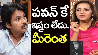Renu Desai hates calling Akira Nandan as JR Power Star | Pawan Kalyan | Top Telugu TV