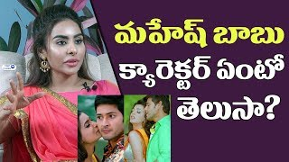 Sri Reddy shocking comments on Mahesh Babu character | Sri Reddy about Mahesh Babu | Top Telugu TV