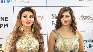 Rakhi Sawant & Arshi Khan Rocked At 11th Gold Award 2018 - Full Interview
