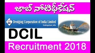 DCIL Recruitment 2018 I Trainee Engineer Posts | Apply Online