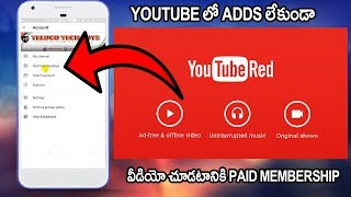 What is paidmembership in youtube |Telugu Tech Tuts