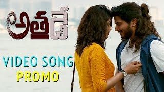 Athadey Latest Telugu Movie Song Promo | Dulquer Salmaan | Neha Sharma