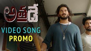 Athadey Telugu Movie Song Promo | Vachadu Vachadu Video Song promo | Dulquer Salmaan