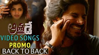 Athadey Telugu Movie Back To Back Song Promo | Dulquer Salmaan | Neha Sharma