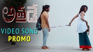 Athadey Latest Telugu Movie Song Promo | Dulquer Salmaan | Neha Sharma