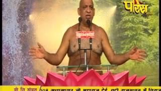 Muni Sudha Sagar Ji Maharaj | Pravachan | Ep - 550