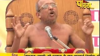 Ach. Gyan Sagar Ji Maharaj   Pravachan   Ep - 530   19-03-2017