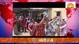 रेलवे अंडरपास को लेकर विधायक का अनशन तीसरे दिन भी जारी #Channel India Live