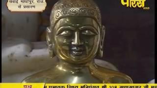 Muni Sudha Sagar Ji Maharaj | Sawai-Madhopur (Raj) | 22-03-2017 | LIVE - Part 2