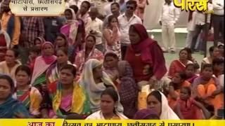 Bhagwan Aadinath Jayanti   Bhatapara-Chhattishgarh   22-03-2017   LIVE - Part 3