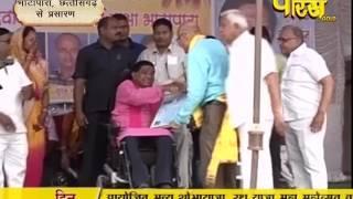 Bhagwan Aadinath Jayanti   Bhatapara-Chhattishgarh   22-03-2017   LIVE - Part 2