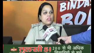 police and public, Janta tv, bol janta bol (15.04.17) part-1