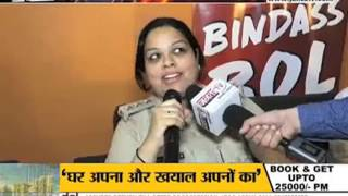 police and public, Janta tv, bol janta bol (15.04.17) part-2