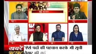 janta tv ,behas hamari faisla aapka (24.05.17) कब होगा शिक्षा में नंबर वन हरियाणा ? Part-2