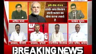 janta tv ,behas hamari faisla aapka (26.05.17) Part-2
