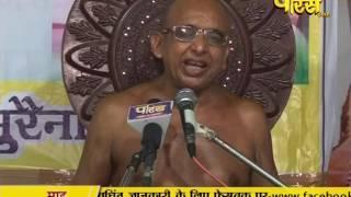 Ach. Gyan Sagar Ji Maharaj | Pravachan | Ep - 534 | 24-03-2017
