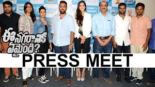 Fashion Designer S O Ladies Tailor Success Meet Sumanth Anisha Ambrose Video Id 331a959b7d35 Veblr Mobile