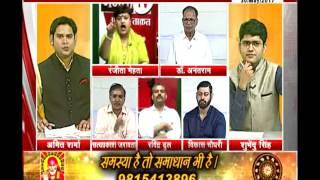 janta tv ,behas hamari faisla aapka (30.05.17) Part-2