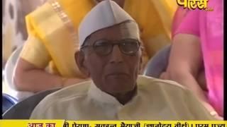 Muni Sudha Sagar Ji Maharaj | Sawai-Madhopur (Raj) | 25-03-2017 | LIVE - Part 3