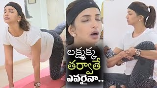 Manchu Lakshmi Yoga Video For Yoga Day Celebrations | International Yoga Day 2018 | Top Telugu TV