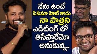 Hero Nandu Funny Speech | Sammohanam Success Meet | Sudheer Babu, Mohan Krishna Indraganti