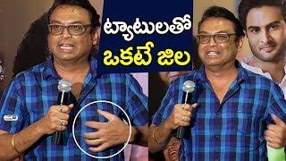 Actor Naresh about his Comedy in Sammohanam | Sudheer Babu, Mahesh Babu | Top Telugu TV