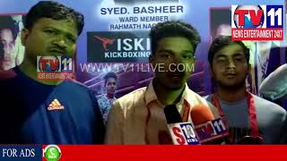 HYDERABAD STUDENT WIN GOLD MEDAL IN NATIONAL KICK BOXING CHAMPIONSHIP  | Tv11 News | 24-01-2018