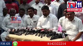 BELLAMPALLI MLA DURGAM CHINNAIAH PRESS MEET IN MANCHERIAL | Tv11 News | 25-01-2018
