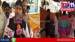 BLOOD DONATION CAMP HELD AT SRIRAM NAGAR ORG BY TRS PARTY | Tv11 News | 26-01-2018