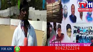 CRICKET IN BANJARA HILLS HAS TAKEN A LIFE IN ADEQUATE ACTION BY BANJARA HILLS POLICE | Tv11 News