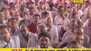 Ach. Vidya Sagar Ji Maharaj | Pravachan | Ep - 151