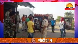 रोहतास, चेनारी गैस एजेन्सी से अपराधियों ने लूटे 66 हज़ार रूपये #Channel India Live