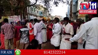 BHISHMA EKADASI CELEBRATIONS IN SRI CHOWDESHWARI DEVI TEMPLE AT BUKKAPATNAM | Tv11 News | 28-01-2018