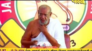 PP. Srimad Vijayratn Sunder Surishwar Ji | Ep - 733 | 25-03-2017 - Part 1