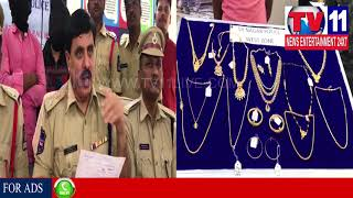 SR NAGAR POLICE ARRESTED 2 HOUSE THIEVES | RECOVERED 360 GRAMS GOLD | Tv11 News | 29-01-2018
