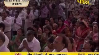 Muni Shri Tarun Sagar Ji Maharaj | Bahubali Enclave (Delhi) | 26-03-2017 | Part 4 - LIVE
