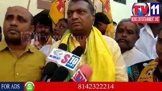 BASTHI BASTHI KI TELUGU DESHAM PROGRAM IN SANATH NAGAR,HYD | Tv11 News | 30-01-2018