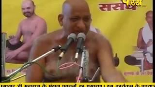 Muni Sudha Sagar Ji Maharaj | Sawai-Madhopur (Raj) | 27-03-2017 | LIVE - Part 3