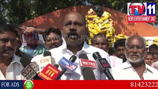 PIG BREEDERS DARNA IN VISAKHAPATNAM OVER ATTACKS ON PIGS | Tv11 News | 31-01-2018