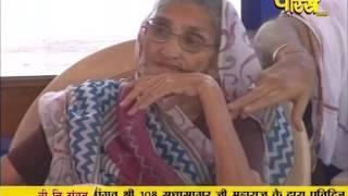 Muni Sudha Sagar Ji Maharaj | Pravachan | Ep - 558