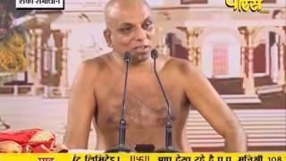 Praman Sagar Ji Maharaj | Shanka Samadhan | LIVE | 29-03-2017 - Part 1