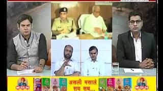 janta tv ,behas hamari faisla aapka (07.07.17) Part-1