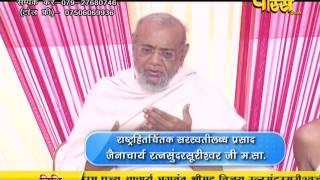 PP. Srimad Vijayratn Sunder Surishwar Ji | Ep - 737 | 29-03-2017 - Part 3