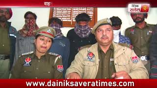Thieves gang busted by jalandhar police