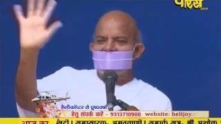 Vishesh | Ach. Mahashraman Ji | Pravachan | Ep - 1763 | 30-03-2017