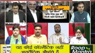 janta tv ,behas hamari faisla aapka (14.07.17) Part-2