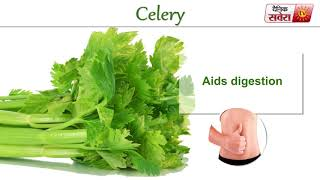 Tips Of The Day Food Facts : Celery